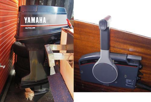 gasreglage yamaha utombordare